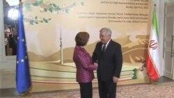伊朗核問題會談在哈薩克斯坦舉行