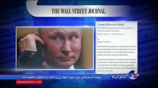 نگاهی به رسانه ها: چالش های پیش روی پرزیدنت ترامپ