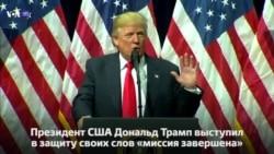 Новости США за 60 секунд. 15 апреля 2018 года