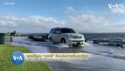เฮอร์ริเคน 'แซลลี' จ่อถล่มสหรัฐฯ คาดน้ำท่วมใหญ่หลายพื้นที่