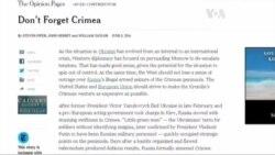 """Поки Крим у Росії, ніякої """"нормалізації"""" бути не може - стаття екс-послів США"""