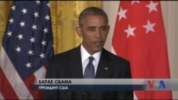 """""""Непридатний бути президентом"""" - Обама про Трампа. Відео"""