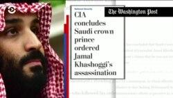 Демарш сенаторов против саудовского принца