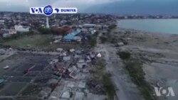 VOA60 Duniya: A Indonesia Akalla Mutane 844 Suka Mutu Sakamakon Girgizar Kasa Mai Karfin Maki 7.5