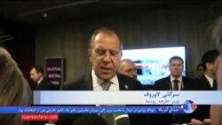 گفتگوی وزیران خارجه آمریکا و روسیه در پرو درباره بحران سوریه