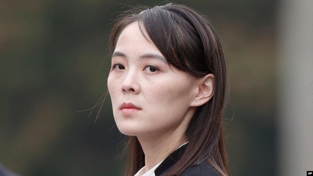 Tư liệu - Kim Yo Jong, em gái của lãnh tụ Triều Tiên Kim Jong Un, giữ vai trò phụ tá hàng đầu không chính thức cho anh bà.