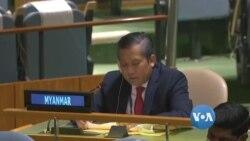 NLD အစိုးရကိုပဲ ကိုယ္စားျပဳေၾကာင္း ကုလ ျမန္မာ သံအမတ္ႀကီး ဦးေက်ာ္မိုးထြန္းေျပာ