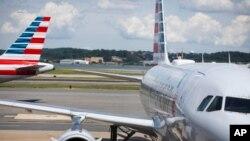 2일 미국 버지니아주 알링턴의 로널드레이건공항.