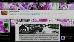 War in Gaza Also Waged on the Internet