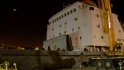 巴拿马截获运送导弹的朝鲜船只