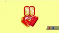 Конструктору LEGO виповнилось 60. Відео