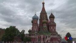 Kongress: Rossiya buzg'unchilikni davom ettiryapti