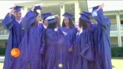 کیا امریکہ کے تعلیمی اداروں میں داخلے کی شرائط بدل گئی ہیں؟