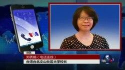 VOA连线:李明哲妻北京救夫之行遭拒