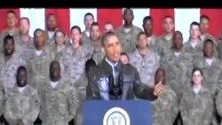 Обама во Авганистан