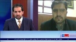 مصاحبه با شاهد عینی حمله بر هوتل انترکانتیننتال کابل