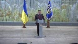 UKRAINE VOSOTVO