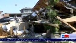 مقامات جاپان از احتمال افزایش تلفات بر اثر زلزله خبر میدهند