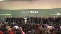 墨西哥离任总统与当选总统举行权力交接