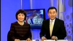 美国五大报头条新闻(2014年1月22日)