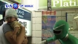 VOA國際60秒(粵語): 2013年8月22日