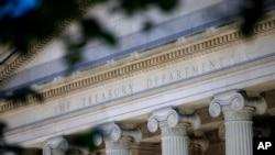 ساختمان وزارت خزانهداری آمریکا، واشنگتن - آرشیو