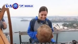 VOA國際60秒(粵語): 2014年02月14日