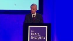 '이라크전 참전 잘못된 결정' 영국 보고서