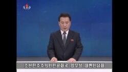 Noth Korea Nuclear