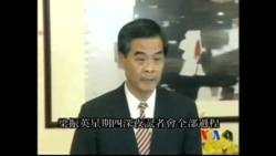 2014-10-02 美國之音視頻新聞:梁振英星期四深夜記者會全部過程