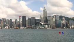 美國之音專訪孔誥烽 (8) - 西方國家聲援導致北京對香港投鼠忌器