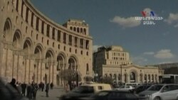 Հարցազրույց MEDIA.AM կայքի պրոդյուսըր Գեղամ Վարդանյանի հետ