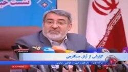سردرگمی مقامات ایران برای برگزاری جشن هسته ای