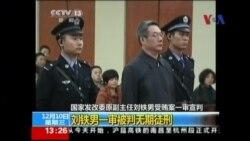 Cựu giới chức cấp cao TQ bị tù chung thân vì tham nhũng