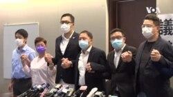 香港民主黨將舉行大型民調決定是否留任立法會