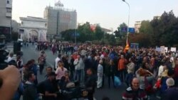 Граѓаните излегоа на улиците во поддршка на СЈО