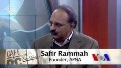 Cafe DC: Safir Rammah, Coordinator, APNA