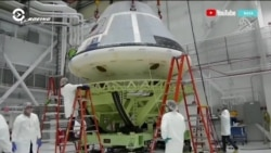 «Боинг» не смог отправить Starlinerк МКС