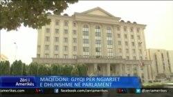 Shkup, gjyqi për ngjarjet e dhunshme në parlament