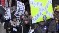 台湾留学生纽约集会声援太阳花学运