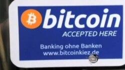 """Yeni rəqəmsal valyuta - """"Bitcoin"""""""