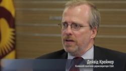 Прайм-Тайм: Дейвід Креймер, Колишній помічник держсекретаря США. Відео