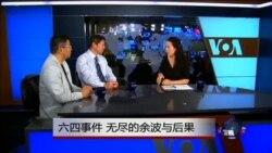 VOA卫视(2016年6月3日 第二小时节目 焦点对话 完整版)
