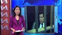 "VOA连线:薄案宣判前传出""狱中家书""薄熙来等待判决"