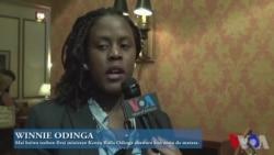 Hira da Winnie Odinga daga Kenya, Kan Muhimmancin Tarukan Jam'iyyun Siyasa na Amurka.