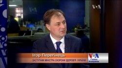Реформу МОЗ вже погоджено зі Світовим банком - заступник міністра. Відео
