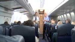 Школа за авионски патници
