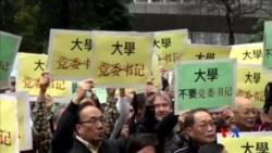 2016-01-03 美國之音視頻新聞: 港大師生黑衣抗議李國章任港大校委會主席