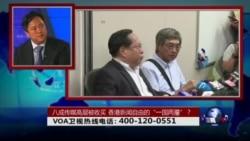 """时事大家谈: 八成传媒高层被收买,香港新闻自由的""""一国两靥"""""""