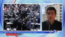 تحصن نمایندگان در اعتراض به فساد در عراق: حیدر العبادی را به مجلس راه ندادند